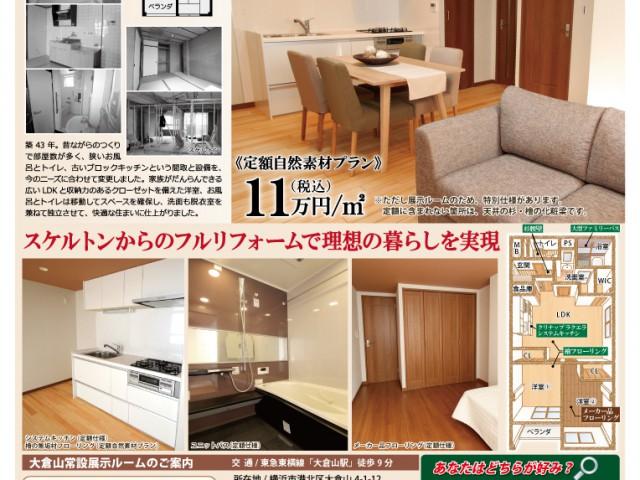 img_ookurayama-event